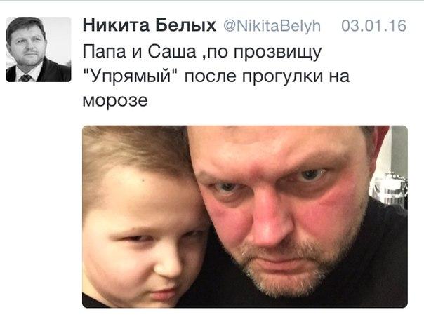Белых, Никита Юрьевич Википедия 62