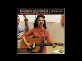Wanda Jackson Theres A Party Goin On