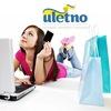 ULETNO.COM.UA - ОДЕЖДА ОПТОМ +38 097 201 5777