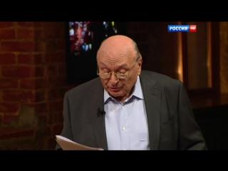 Михаил Жванецкий - Дежурный по стране, 07.02.2016 HD 720