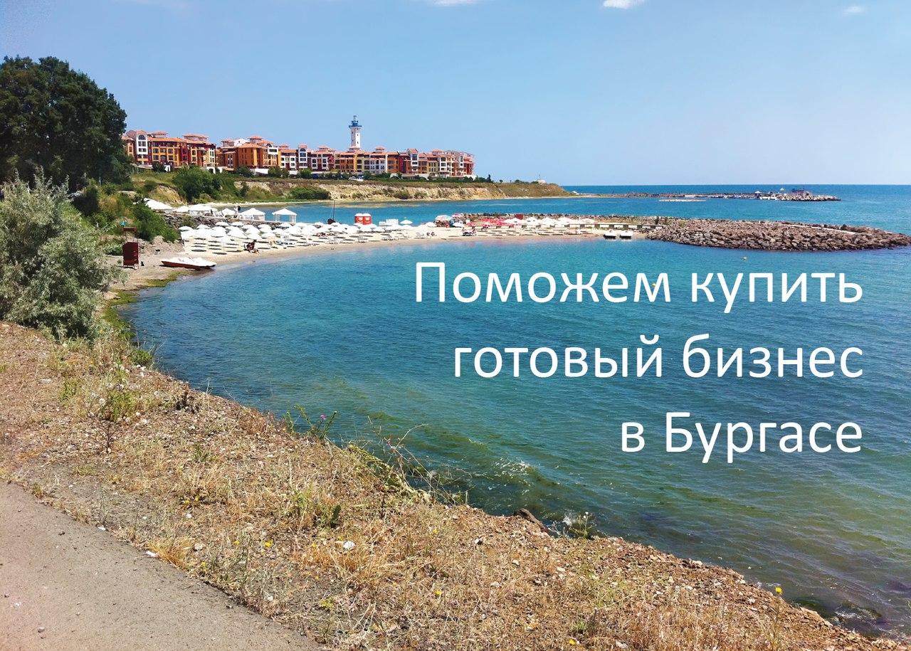 Аренда дома в болгарии на берегу моря недорого