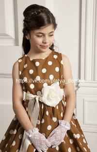 Купить в москве нарядные детские платья