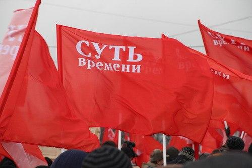 Газеты Балаково онлайн читать|Сайт