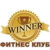 Фитнес клуб Winner, Печатники