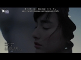 [KARAOKE] CNBlue - Blind Love (рус.саб)