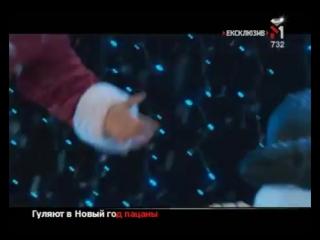 5 место Потап и Настя Каменских - Новый год (HQ) 2010