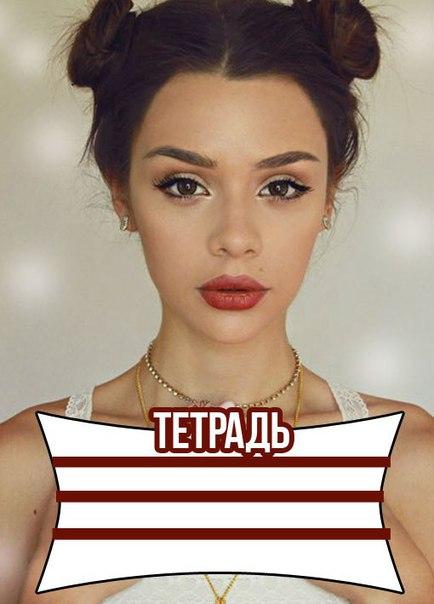 Как распечатать обложку на тетрадь | ВКонтакте