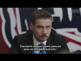 МОЛОДЕЖКА 3 сезон 33 серия анонс