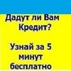 Деньги в долг Кредит наличными Украина >$