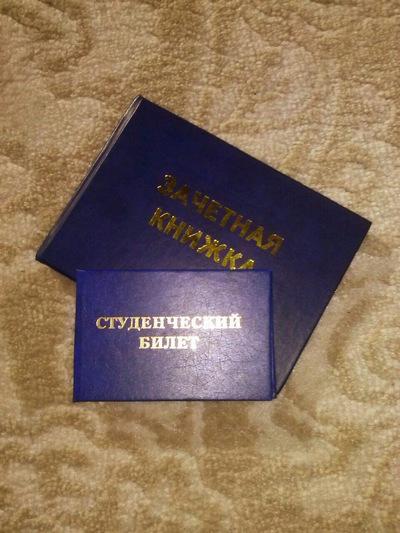 финансы ПСО ВКонтакте