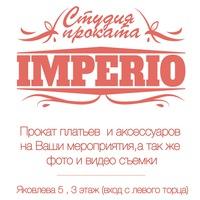 sp_imperio