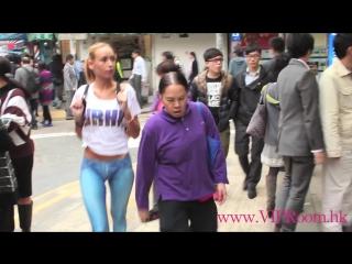 Naked Girl Walks Around Hong Kong With No Pants!