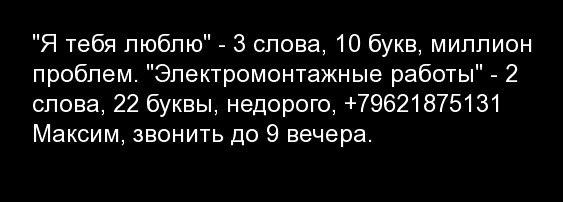 http://cs627831.vk.me/v627831976/2c772/Eq0NbW8ceIM.jpg
