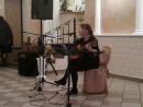 Отрывок с концерта Елены Поплавской в ПАСТОРАЛЬ 21 февраля 2016