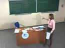 Педагогическая психология лекция 12