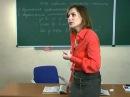 Педагогическая психология лекция 9