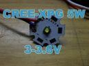 CREE XPG 5W 3 - 3.6V 300mlA - 1.5A мощный светодиод для фонарика с алиэкспресс aliexpress