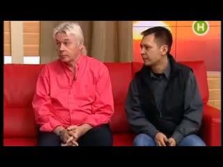 Дэвид Айк на Новом канале 09.02.2011