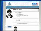 Интерпол объявил в розыск Анатолия Землянку - жителя Ноябрьска, присоединившегося к ДАИШ