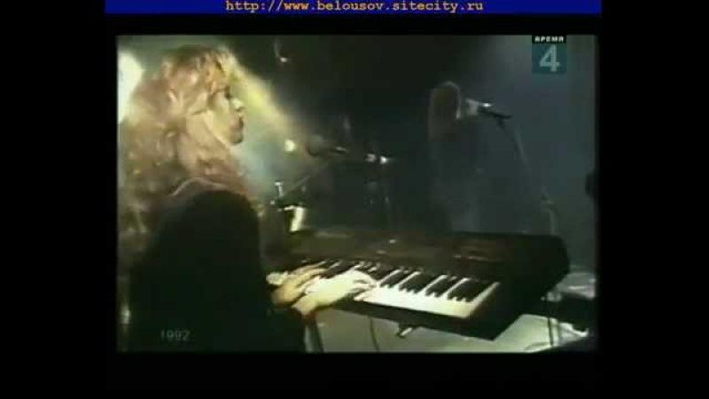 Женя Белоусов - Облако Волос...