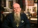 Протоиерей о. Лев Лебедев 2ч. Беседы по Русской истории