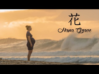 Labor of Love: Birth Story of Hana Grace