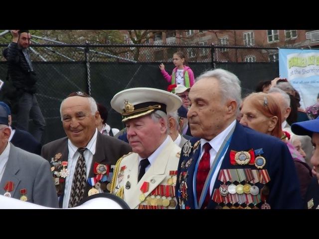 299 США, 9 мая - День победы в Бруклине, NY.