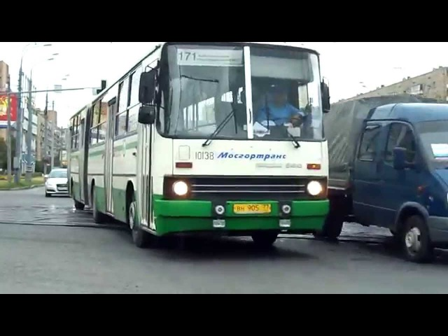 Moscow Buses