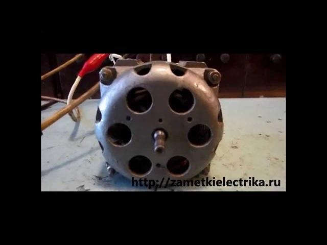 Схема подключения однофазного двигателя КД-25 и его реверс