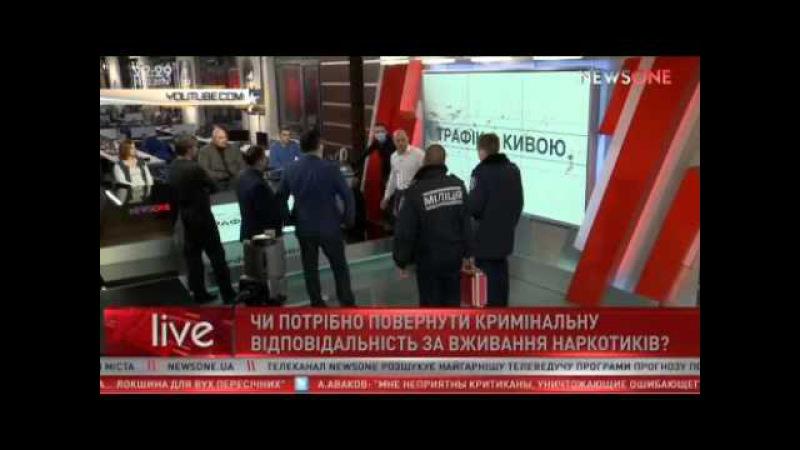 Главный наркоборец Украины приготовил наркотики в прямом эфире