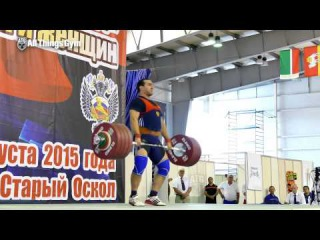 David Bedzhanyan 242kg Clean & Jerk 2015 Russian Weightlifting Championships