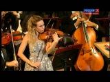Часть 2Parte 2. Концерт № 2 для скрипки с оркестром