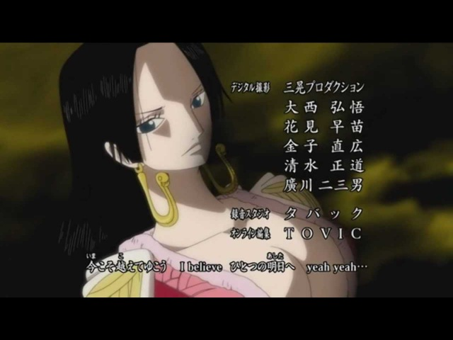 One Piece Opening 11 - Share The World