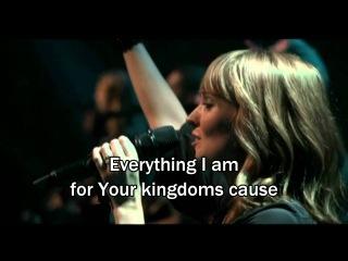 Hosanna - Hillsong United Miami Live 2012 (Lyrics/Subtitles) (Best Worship Song to Jesus)