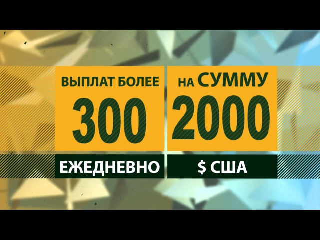 Облачный сервис майнинга криптовалюты