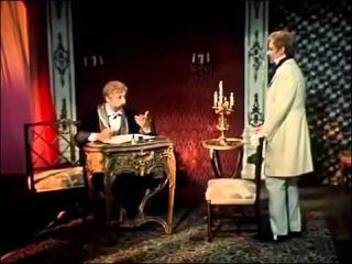 Обыкновенная история (1970) Фильм-спектакль