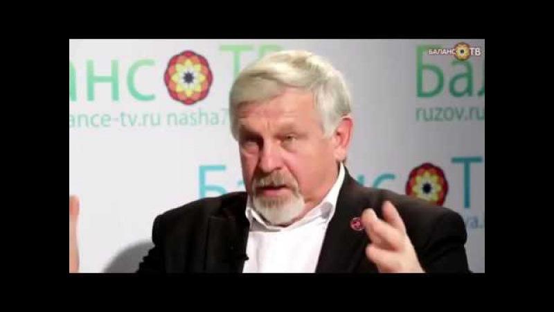 Сухой закон для России - благо или вред? Жданов Баланс ТВ