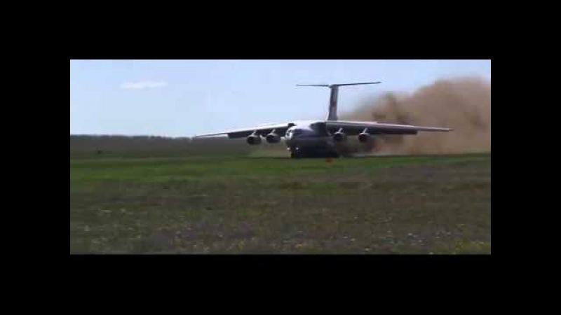 Rus uçak IL-76 bir havaalanı ihtiyacı yoktur !