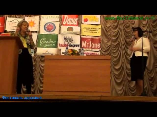 Семинар Лиз Бурбо в библ.им. Ленина Lise Bourbeau 1 часть