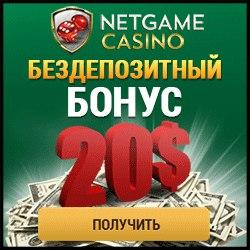 Казино Игровой Клуб Деньги