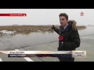 Дальняя авиация ВКС РФ впервые громит ИГИЛ в Сирии, уникальные кадры