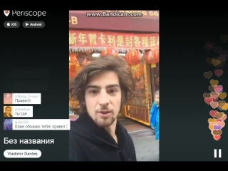 #НьюЙорк #NY #Dantes Чайна-таун (Chinatown) 2015-11-18