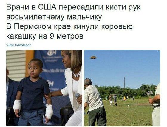 Из-за непрекращающегося обстрела боевиков север Луганской области остался без света - Цензор.НЕТ 9664