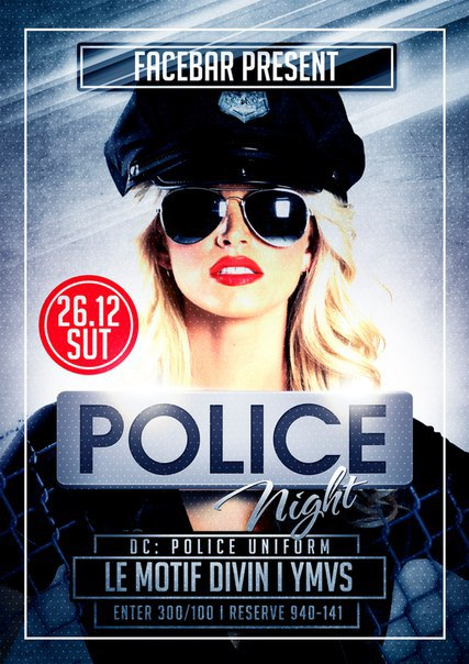 Афиша Хабаровск POLICE NIGHT facebar