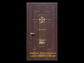 Стальные двери, входные двери, металлические двери, железные двери
