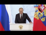 Экономическая часть послания президента РФ  В.В. Путина федеральному собранию от 3.12.2015 (ЧАСТЬ 1)