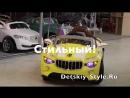 "Электромобиль ""Maserati А222АА"" (Мазерати) - Видео Обзор от Detskiy-Style.Ru"