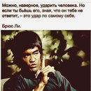 Борис Чубраков фото #3