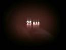 Последний звонок 2009 (КВН)