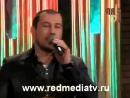 Эдуард Видный - Пускай